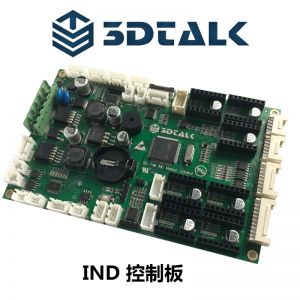 3DTALK IND控制板